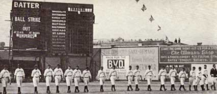 Old Ballpark Photo